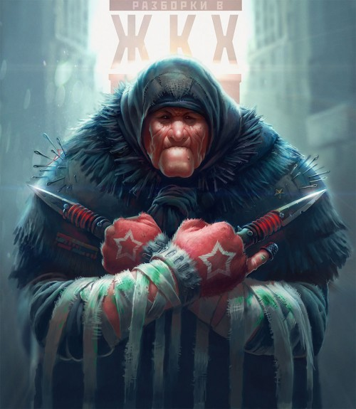 badass-russian-grandma-1.jpg