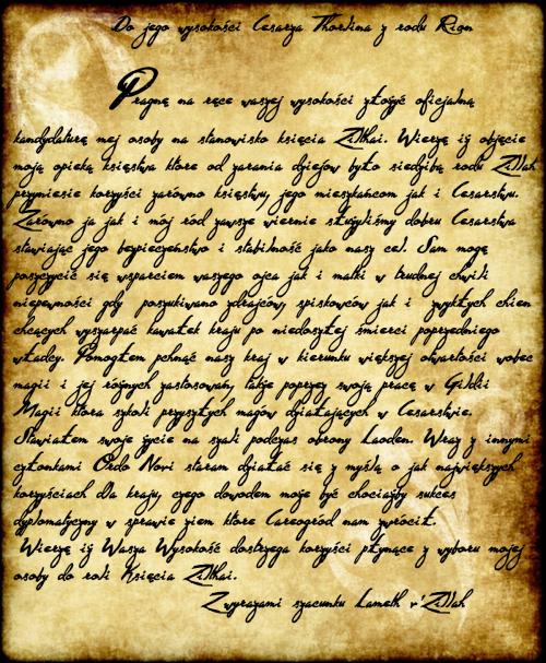 parchmentflair1200.png